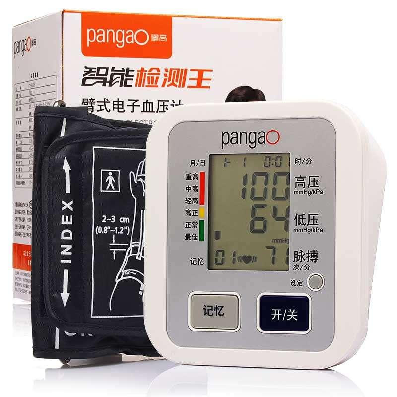 攀高 家用全自动智能PG-800B6型电子血压计