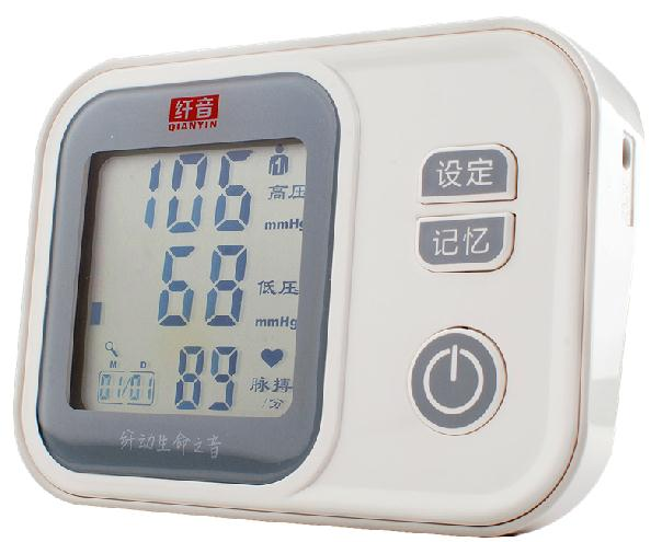纤音 家用上臂式全自动U181电子血压计