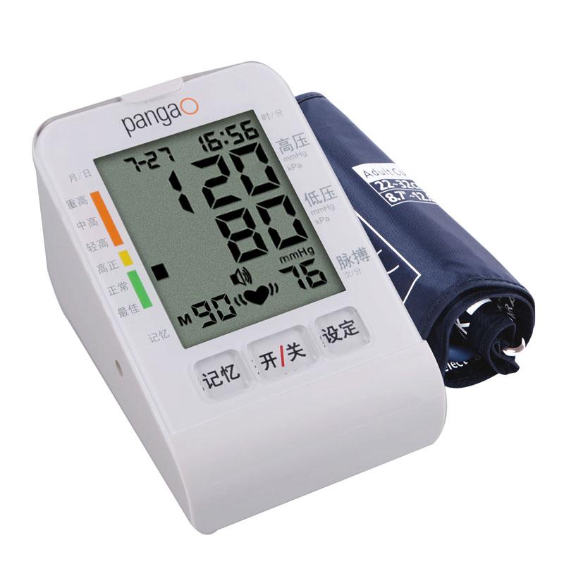 攀高 臂式家用PG-800B8电子血压计
