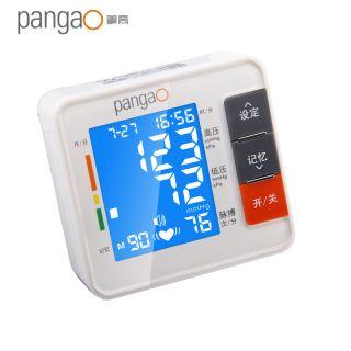 攀高 智能语音PG-800A11型电子血压计
