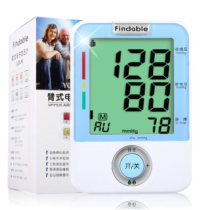 柏德博 上臂式家用U80JH电子血压计