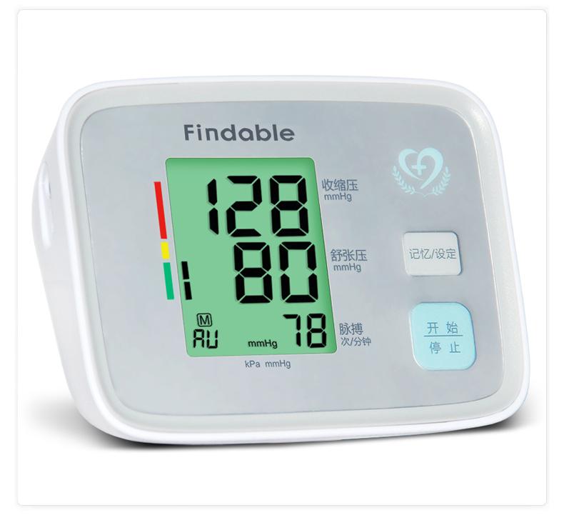 德国柏德博 上臂式家用U80E型电子血压计