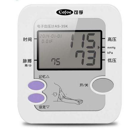 可孚 全自动家用电子血压计AS-35K型