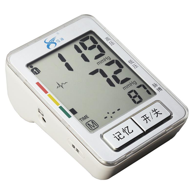 福海 语音全自动电子血压计BP380A型