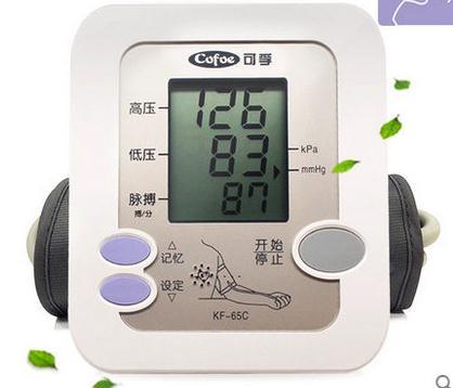 可孚 语音电子血压计家用上臂式KF-65C型