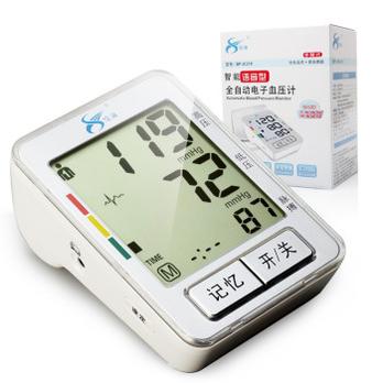 福海 语音电子血压计BP365A型