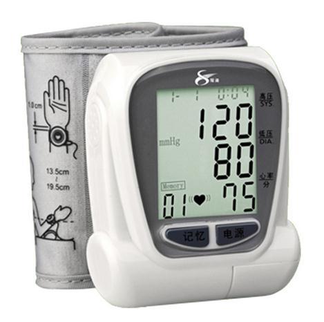 福海 语音全自动电子血压计FT-B15W型