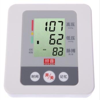 纤音 家用上臂式AES-U131语音电子血压计