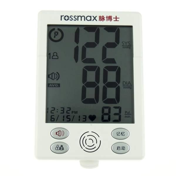 脉博士 语音数字式MW821F电子血压计