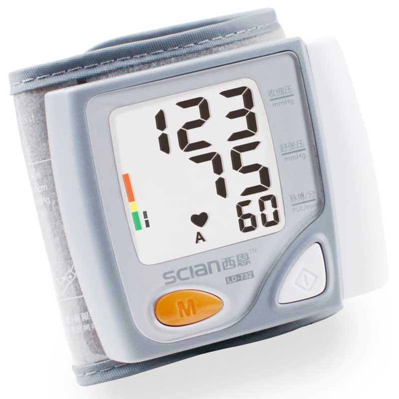 西恩 家用腕式LD-732电子血压计