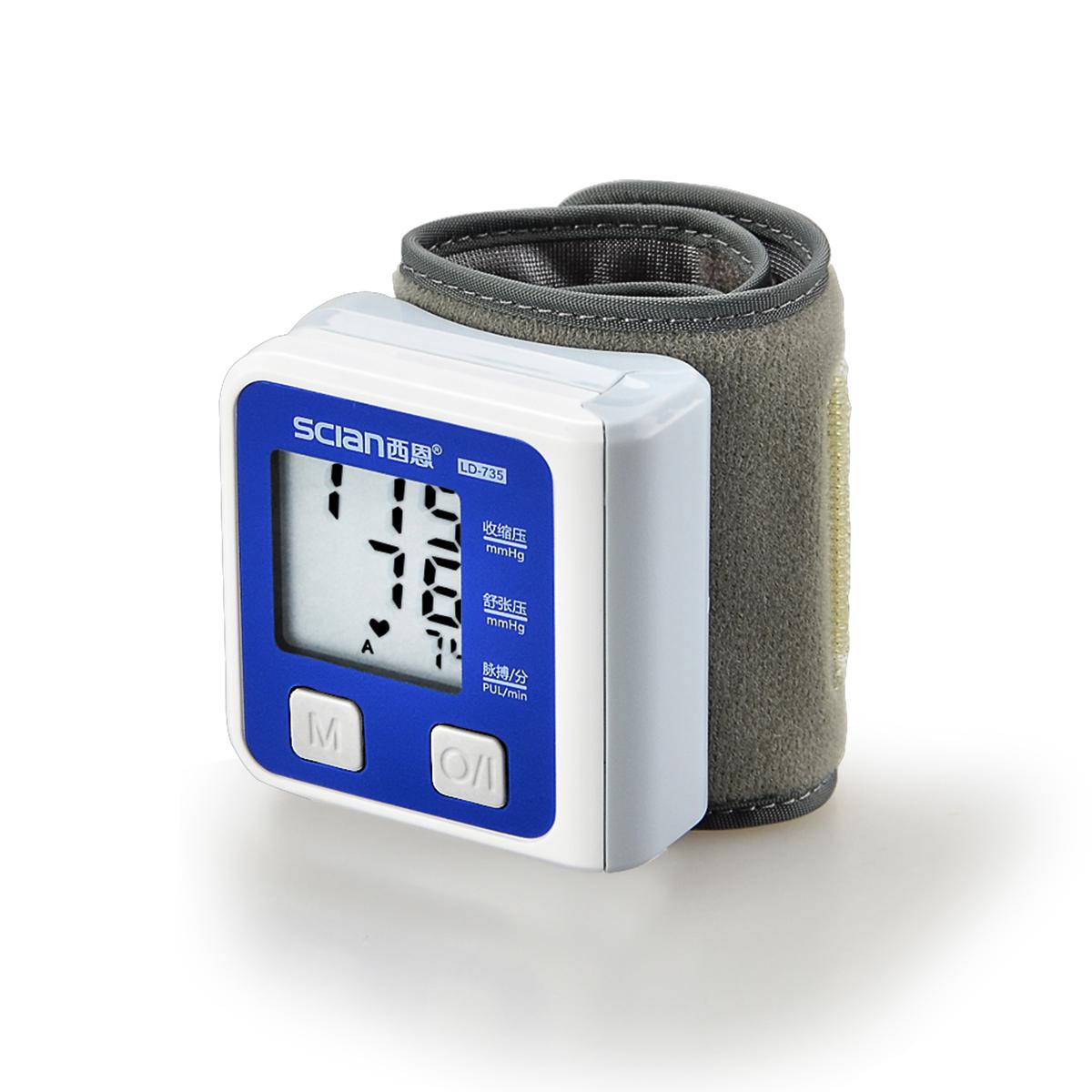 西恩 家用医用手腕式LD-735型电子血压计