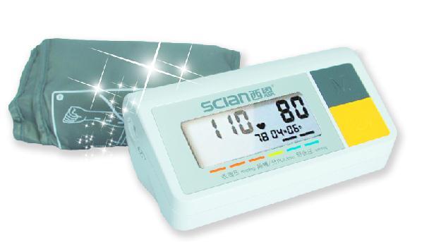 西恩 家用上臂式全自动LD-535电子血压计