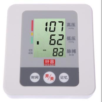 纤音 自动语音上臂式AES-U131电子血压计