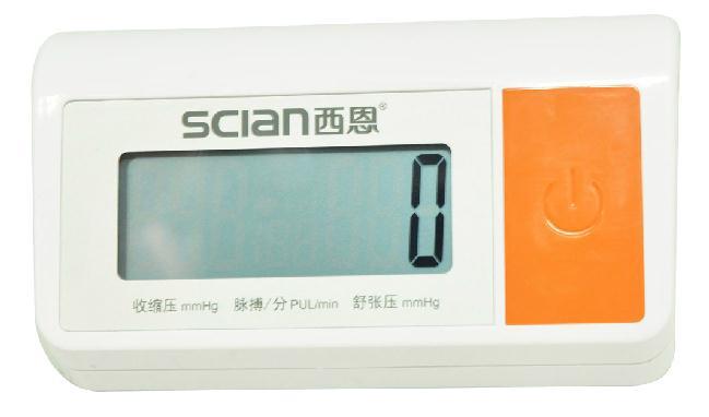 西恩 上臂式LD-539型电子血压计