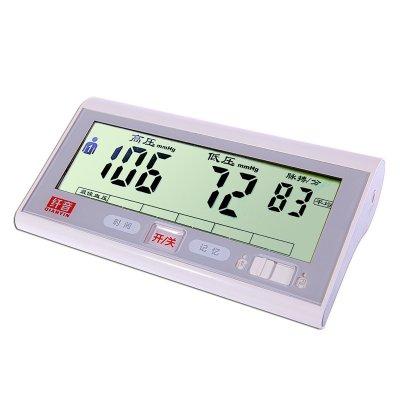 纤音 家用语音上臂式U101型电子血压计