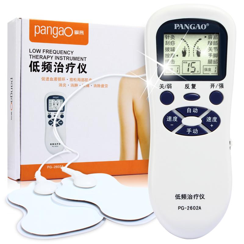 攀高 低频治疗仪PG-2602A