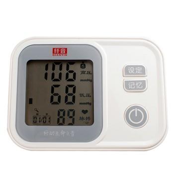 纤音 家用上臂式AES-U181电子血压计