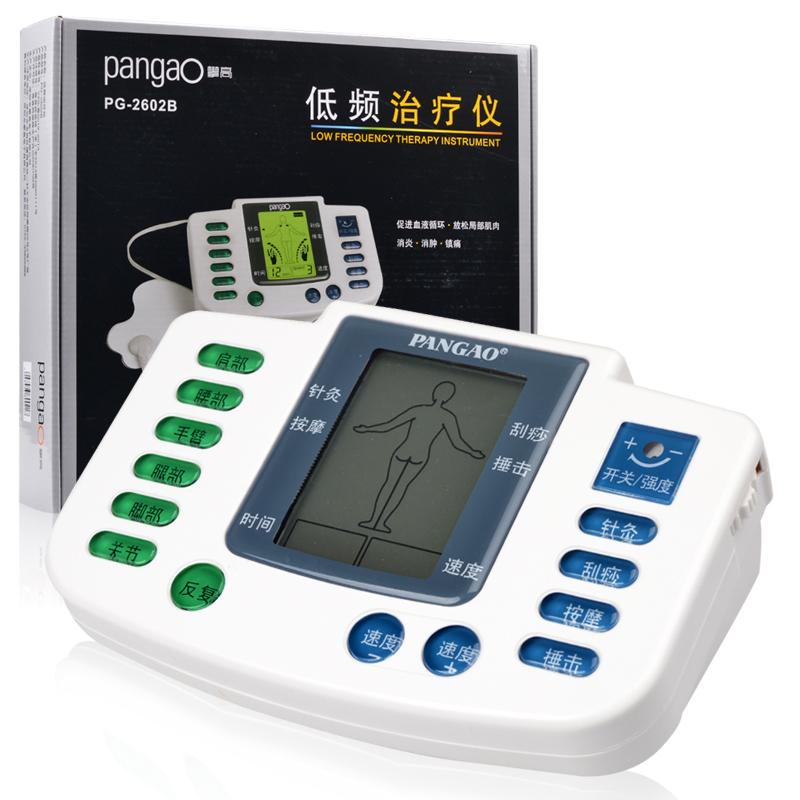 攀高 低频治疗仪 足部理疗仪PG2602B