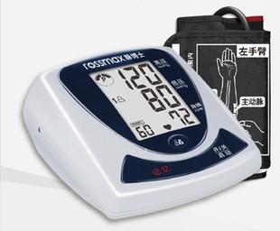 脉博士 家用臂式MR250F电子血压计