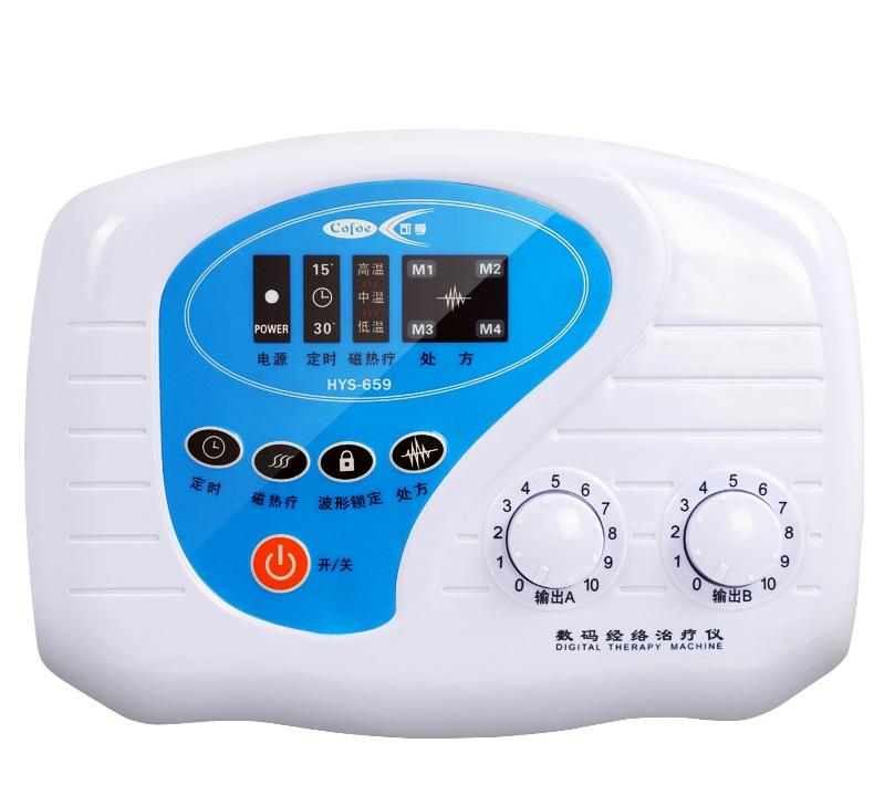 可孚 低中频电子脉冲治疗仪hys-659