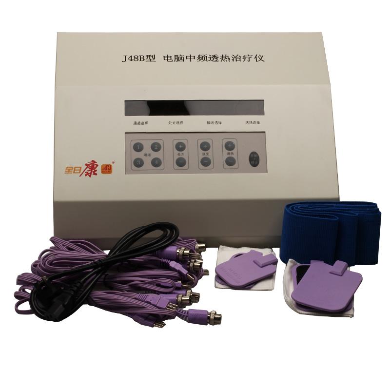 全日康 电脑中频治疗仪J48B型