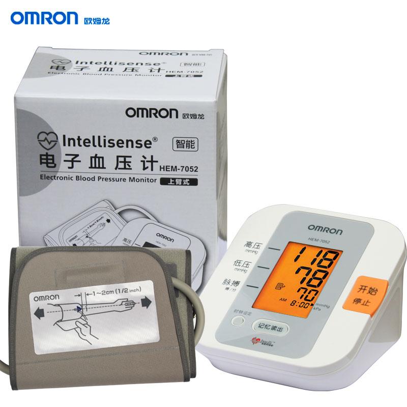 OMRON欧姆龙上臂式电子血压计HEM-7052(带电源)