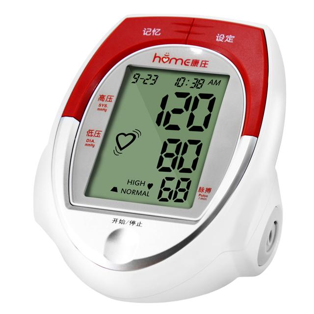 康庄家用臂式自动电子血压计BPM62