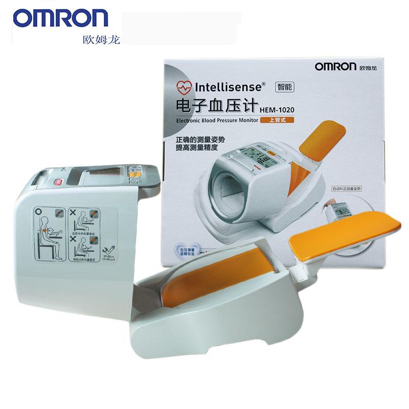 OMRON欧姆龙上臂式电子血压计HEM-1020