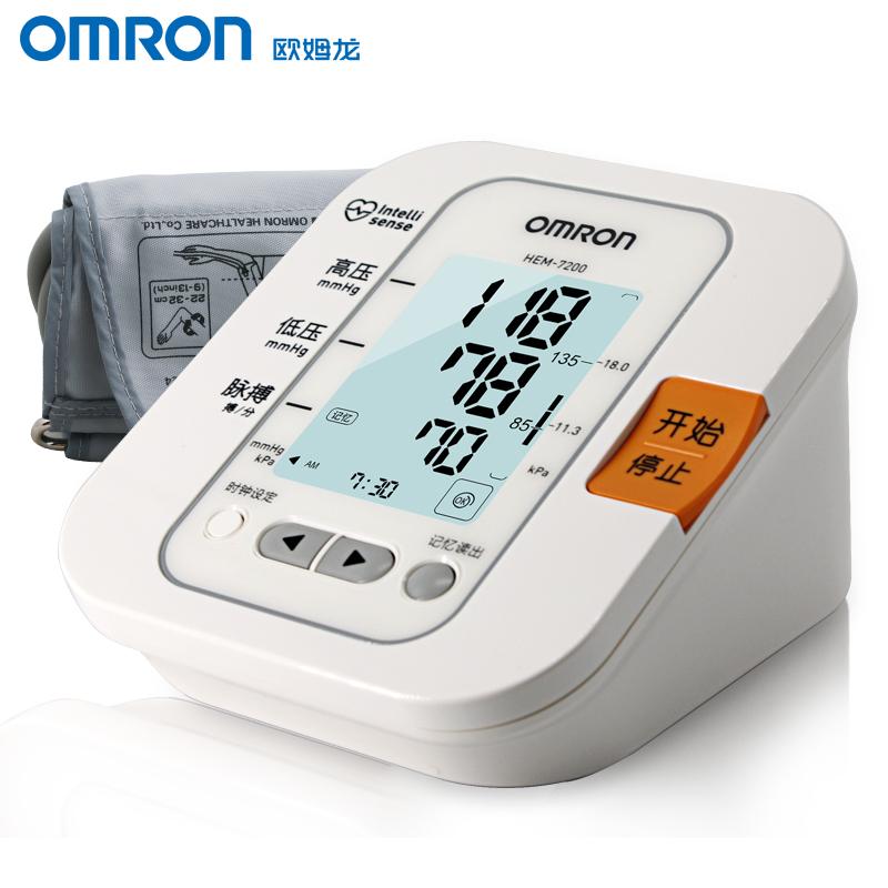欧姆龙电子血压计臂式HEM-7200