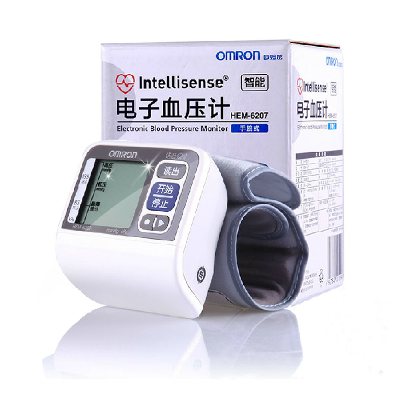 OMRON欧姆龙腕式电子血压计HEM-6207