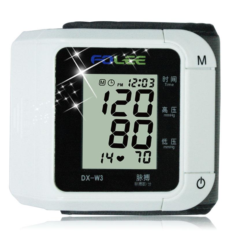 富林腕式电子血压计DX-W3