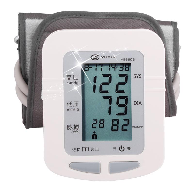 鱼跃臂式电子血压计YE-660 B型