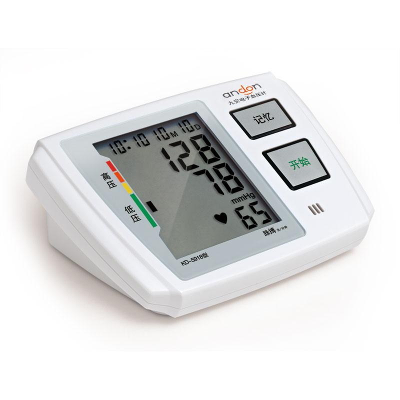九安全自动家用电子血压计KD5918