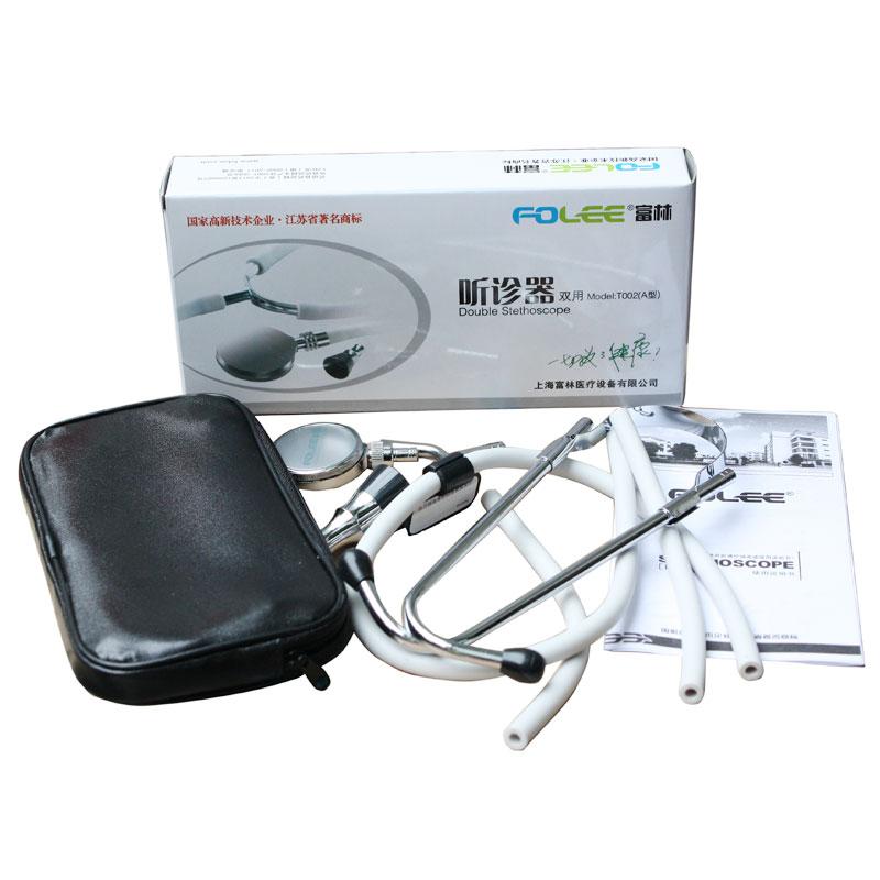 富林双用听诊器T002型