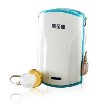 享全健 304盒式助听器
