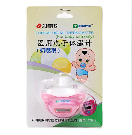 东阿阿胶 医用电子体温计奶嘴型 TDB-4