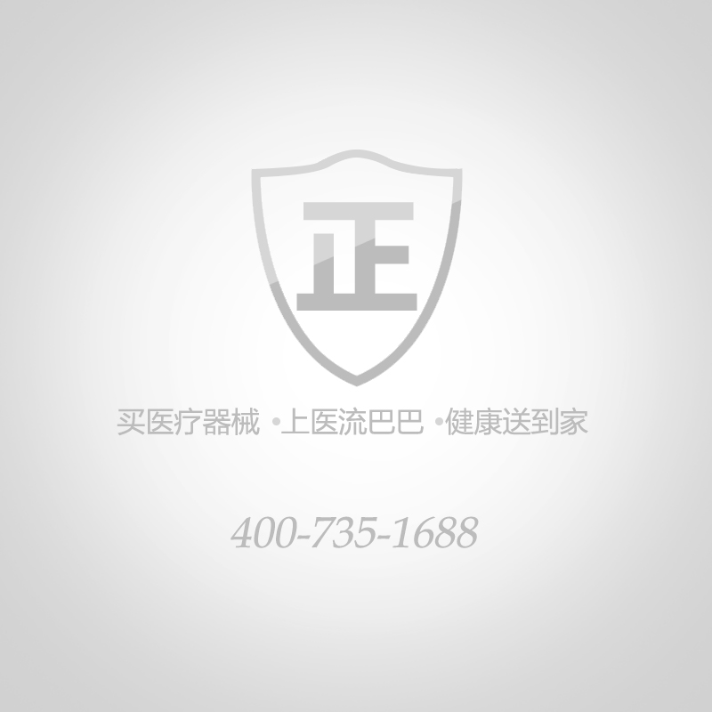 可孚 家用电子体温计TM-3002