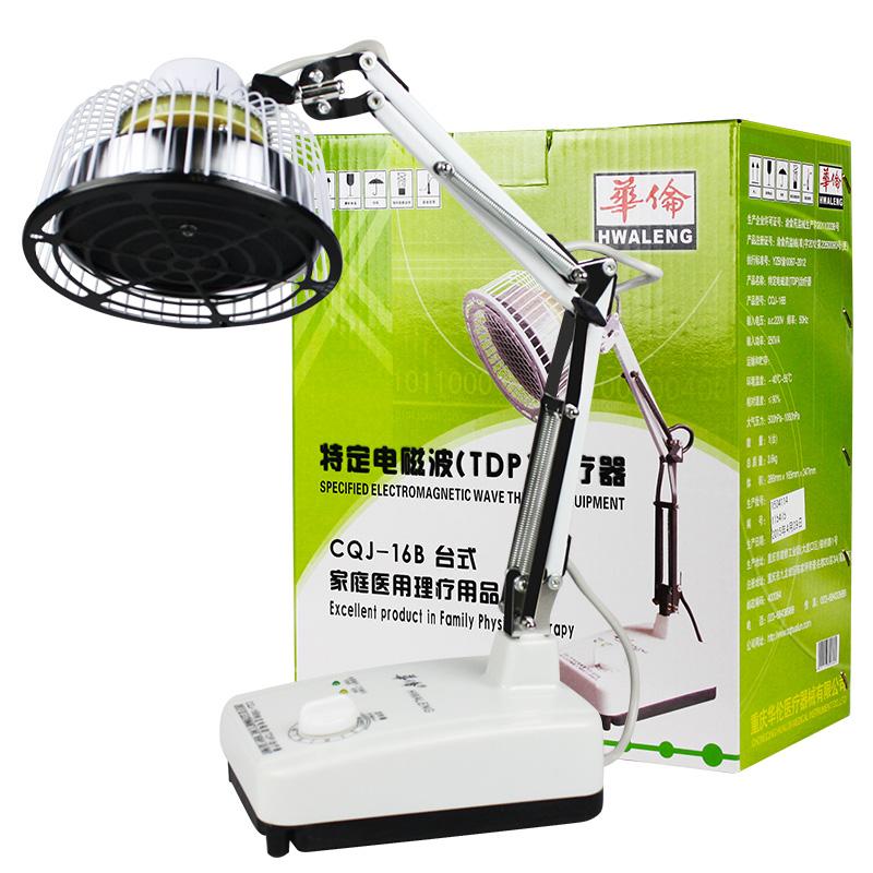 华伦特定电磁波治疗器CQJ-16B(台式小头)(套餐)