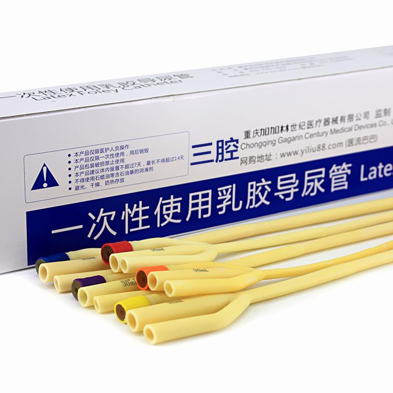 加加林 乳胶导尿管 三腔标准型16Fr
