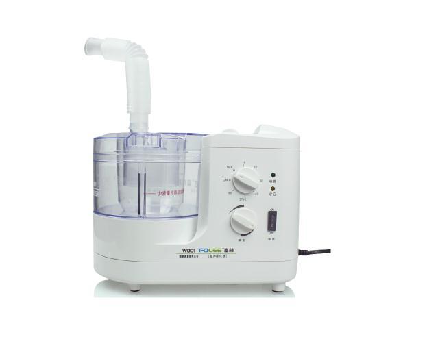 富林 家用医用超声雾化器W001