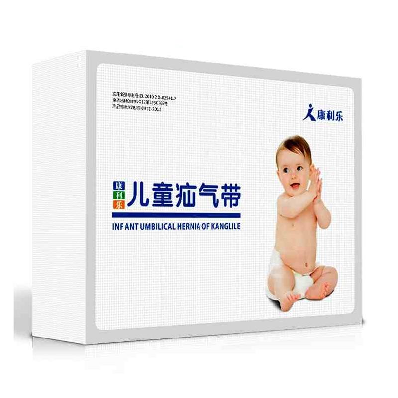 康利乐 腹股沟 疝气治疗带 儿童型