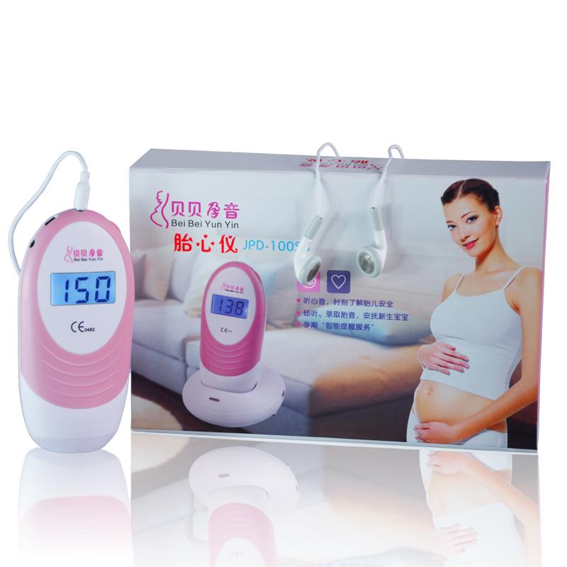 贝贝孕音 胎心仪多普勒胎心监测仪 100s5