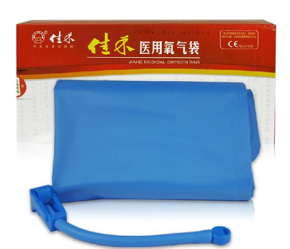 佳禾 医用家用大容量氧气袋42升