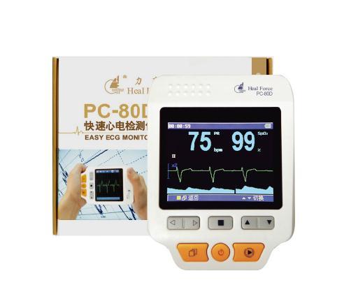 力康 Prince 80D快速心电检测仪
