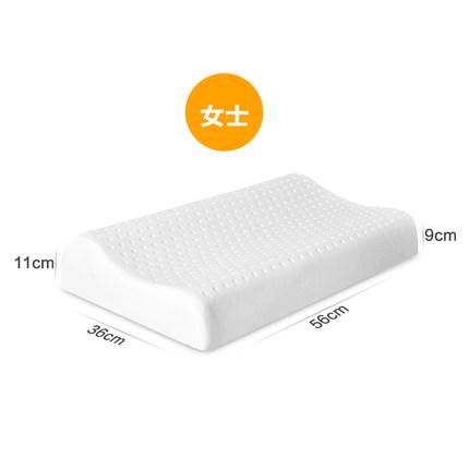 睡眠易 泰国天然乳胶枕头