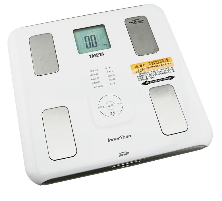 百利达 脂肪秤 脂肪测量仪BC-567