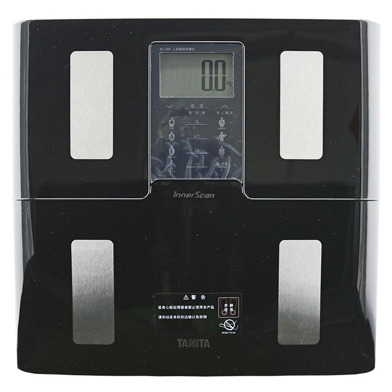百利达 脂肪秤 人体秤体重秤BC-583