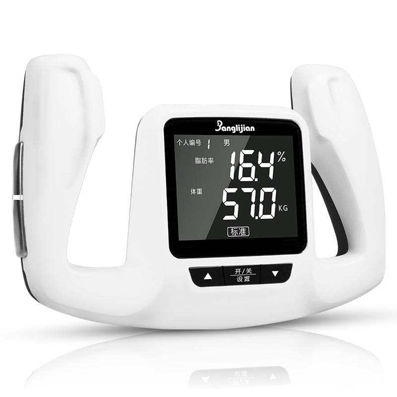 邦力健 身体脂肪测量仪器 eFA-04H