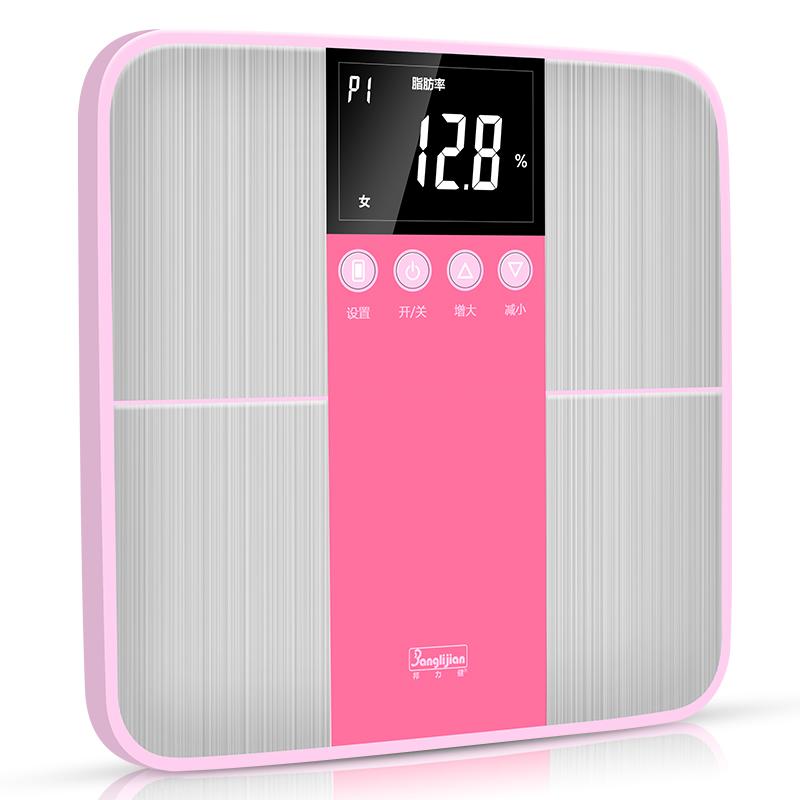 邦力健 人体脂肪测量仪 BL-600