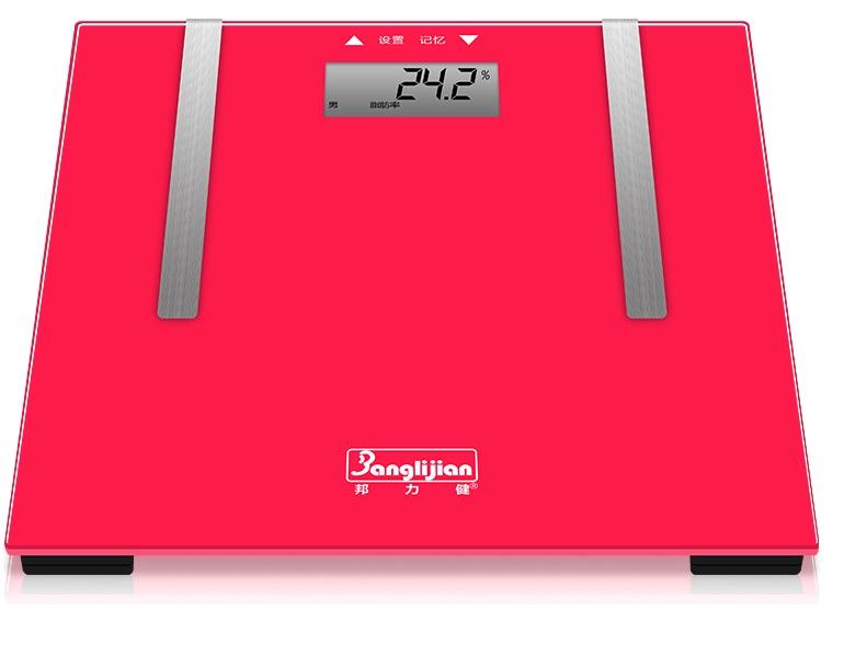 邦力健 人体成分脂肪秤 精准脂肪测量仪eF-265B